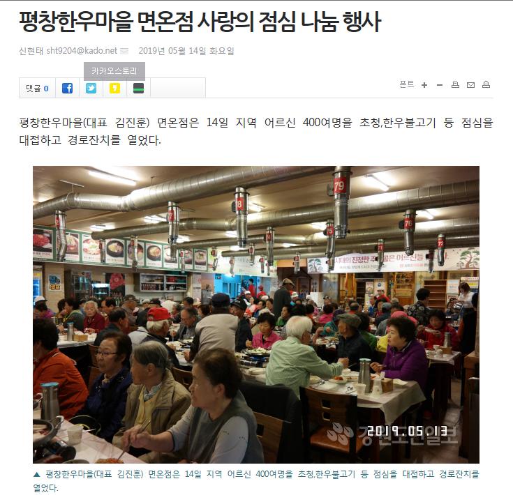 도민일보_PC버전.png