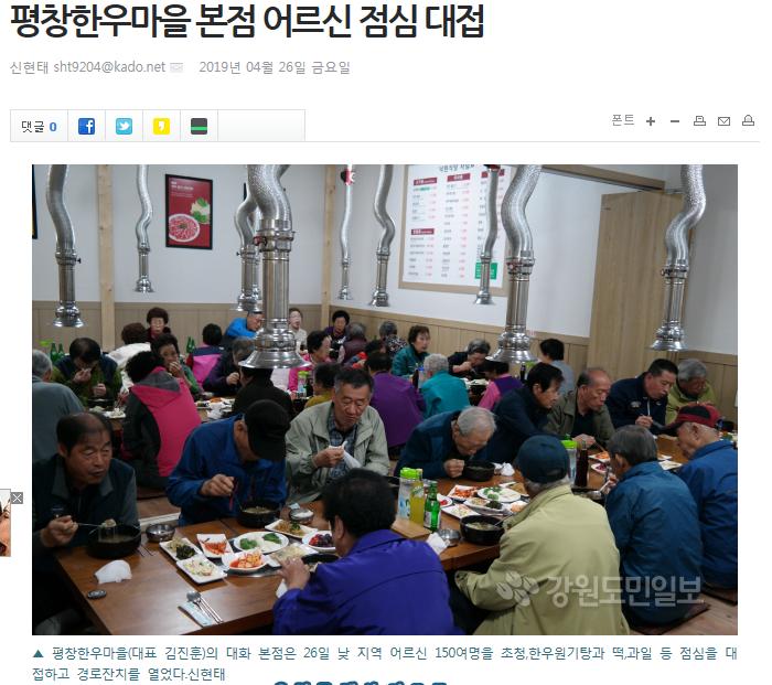 20190429_4.26도민일보.png